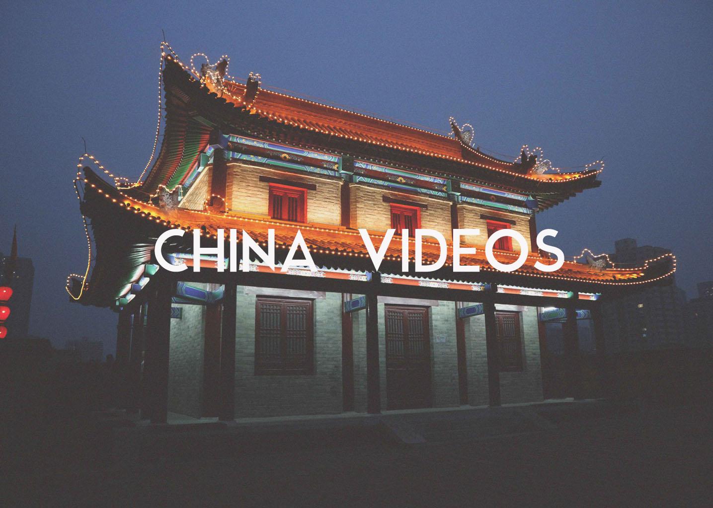 China videos.jpg