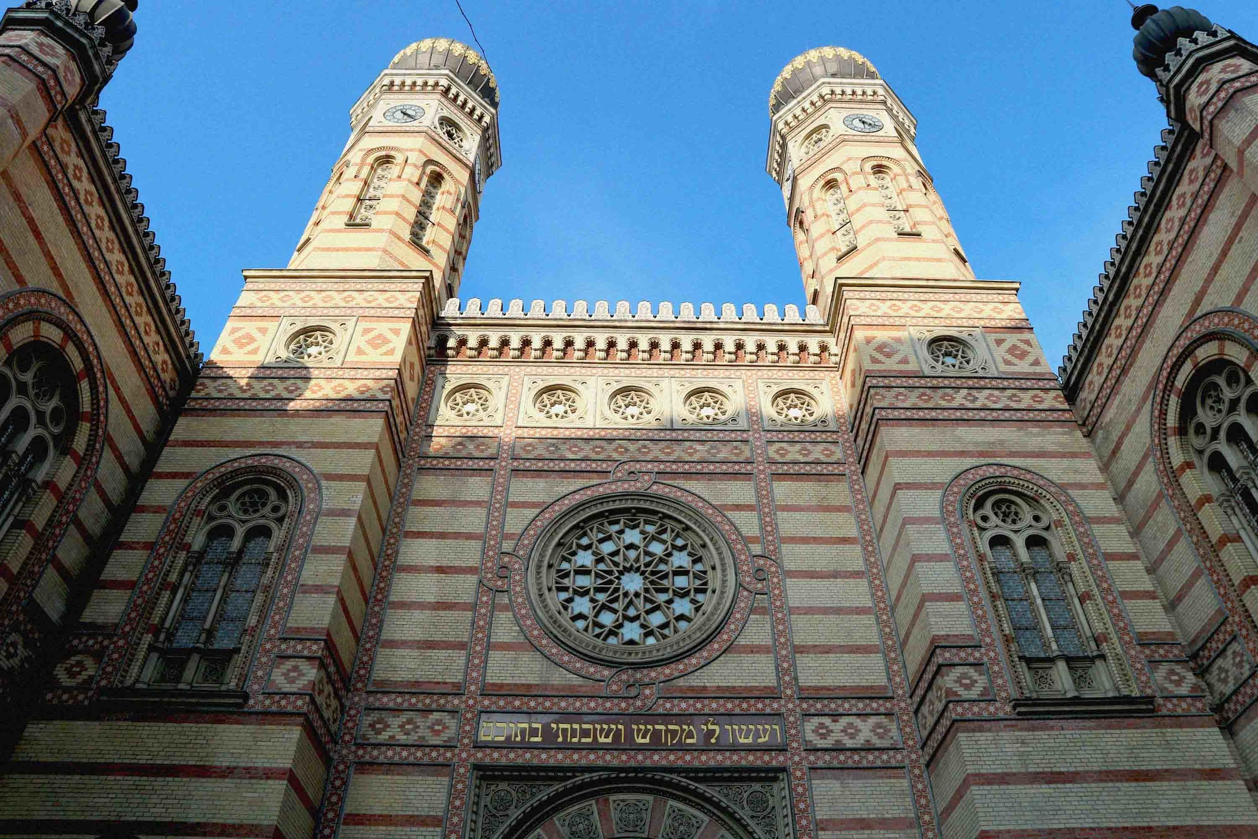 The Dohany Street Synagogue