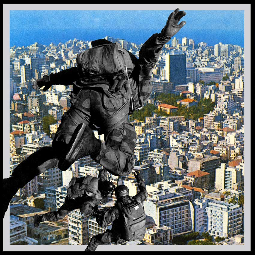 alfred_tarazi_-skyeversoblue-2008-cityofrefuge.jpg