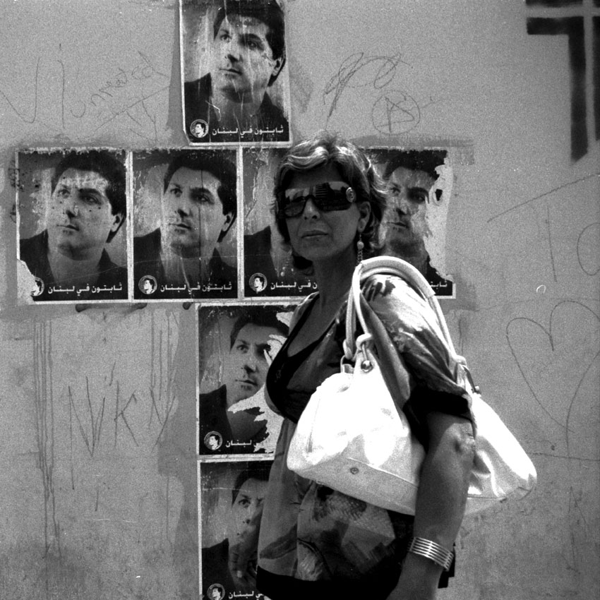 alfred_tarazi_-weepingwalls-bachir2008.jpg