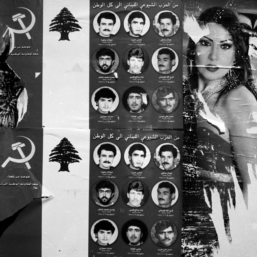 alfred_tarazi_-weepingwalls-communists2008.jpg
