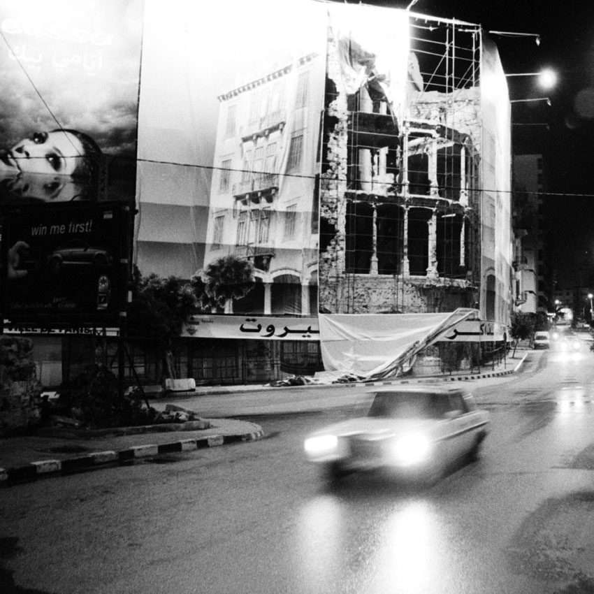alfred_tarazi_-weepingwalls-marakat2008.jpg