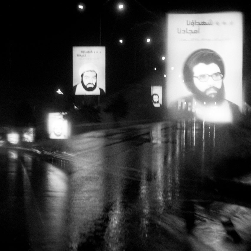 alfred_tarazi_-weepingwalls-matar2008.jpg