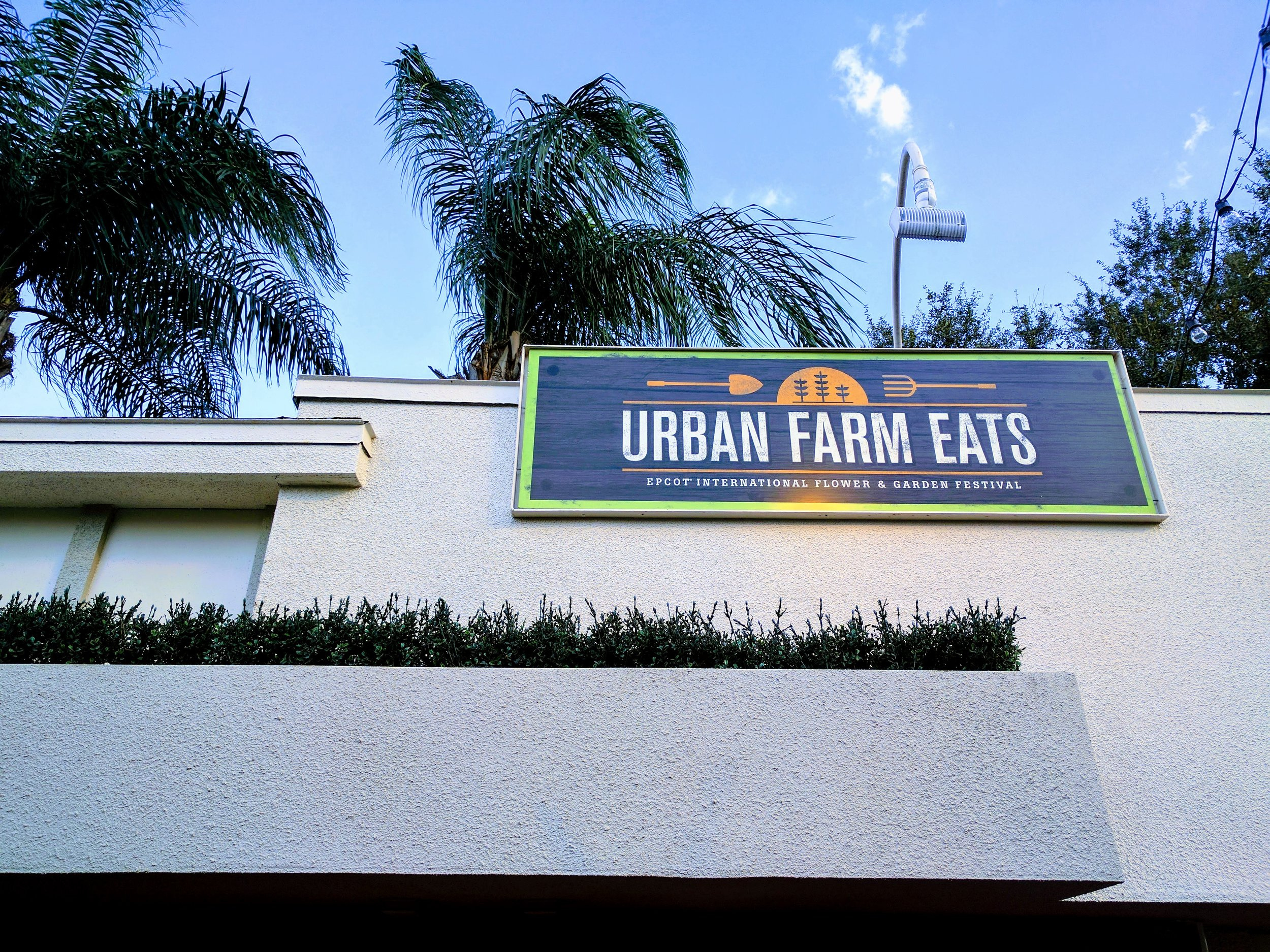Urban Farm Eats is located on the walkway between Figment's Journey into Imagination and the World Showcase.
