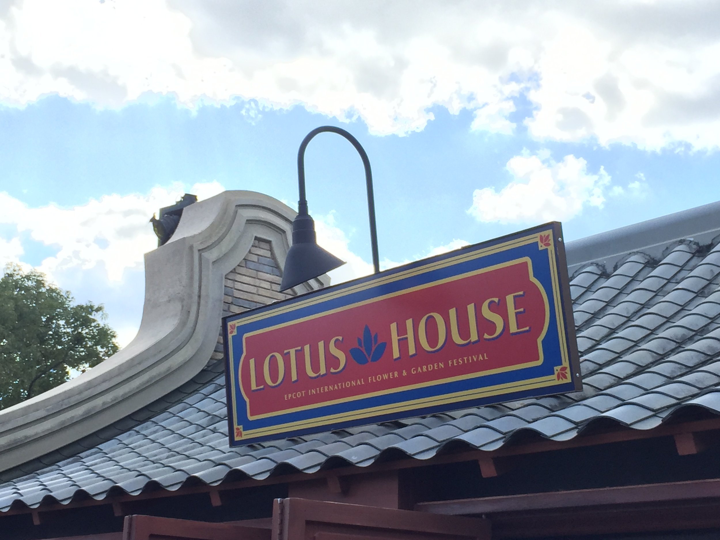 Lotus House is located in the China Pavilion.