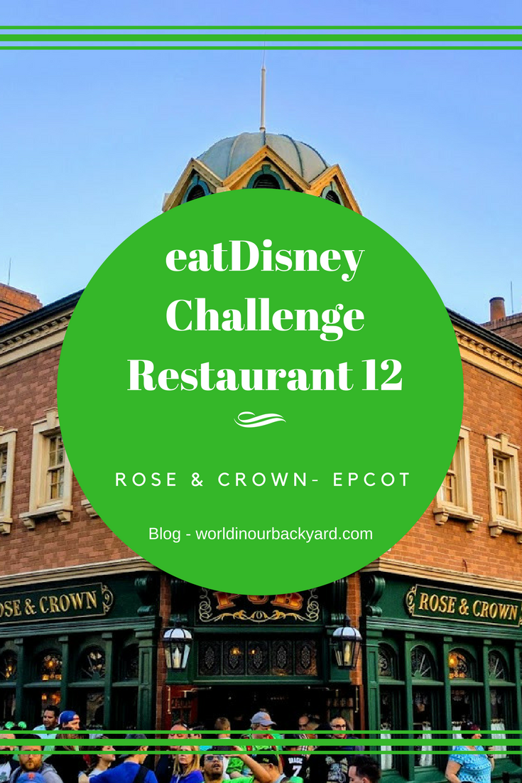 Rose and Crown - Epcot.png