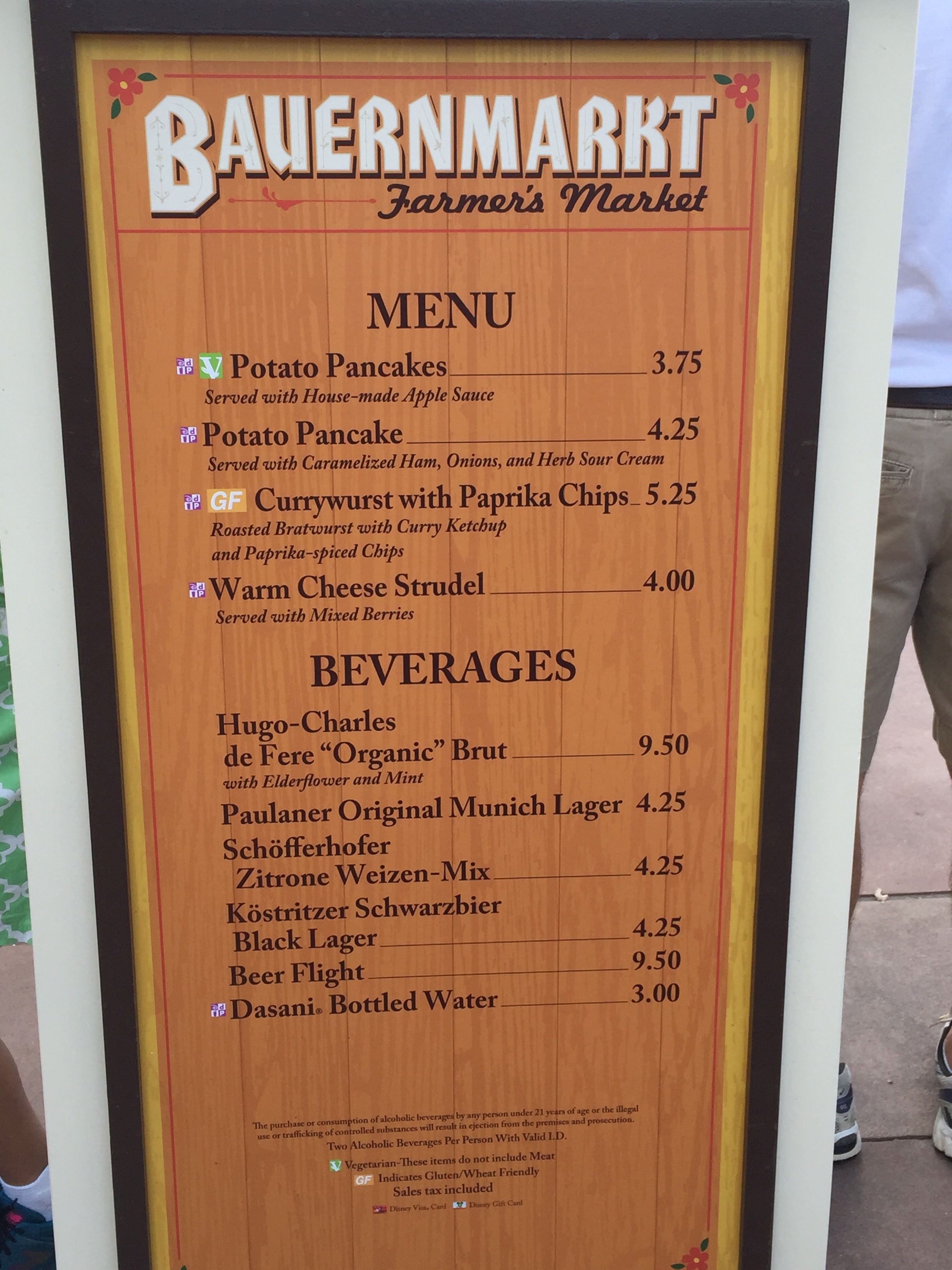 Menu and Price list (3/1/17)