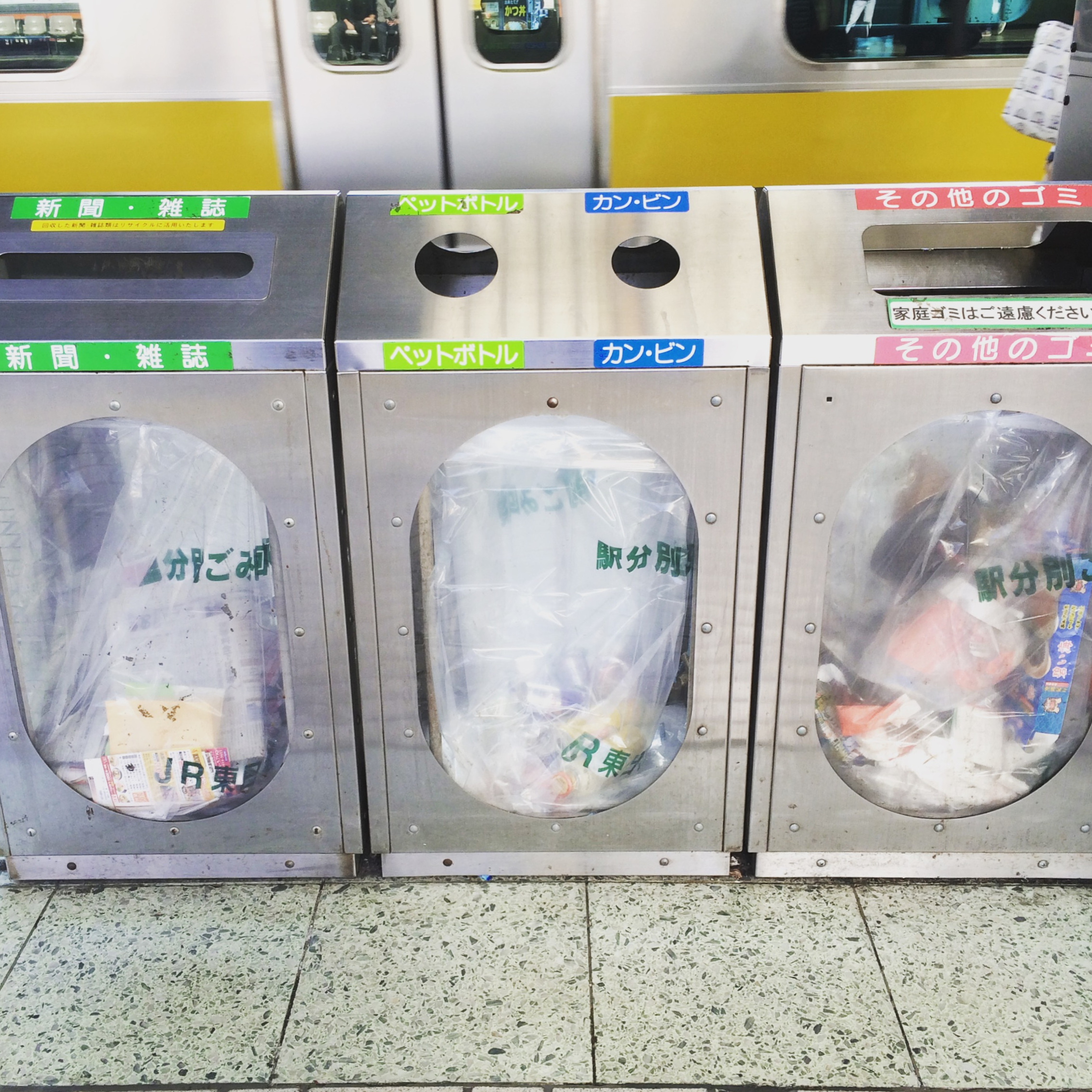 Waste bins in Osaka Train Station (2017).
