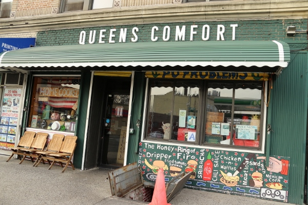 Queens Comfort via  Mission Food