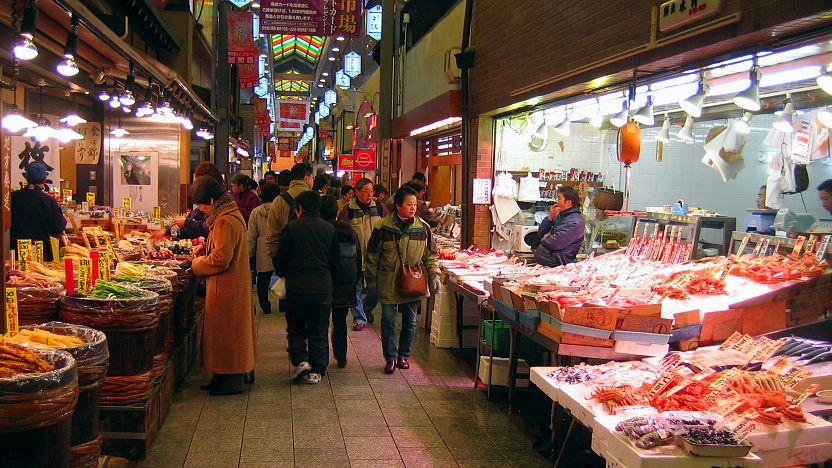 Nishiki Fish Market, via  Japan Guide
