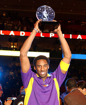 Kobe Bryant - 2002 All-Star Game MVP Trophy