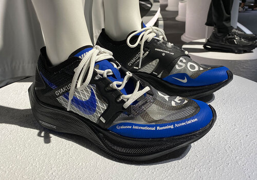 Gyakusou Undercover x Nike 2020 Olympic Capsule