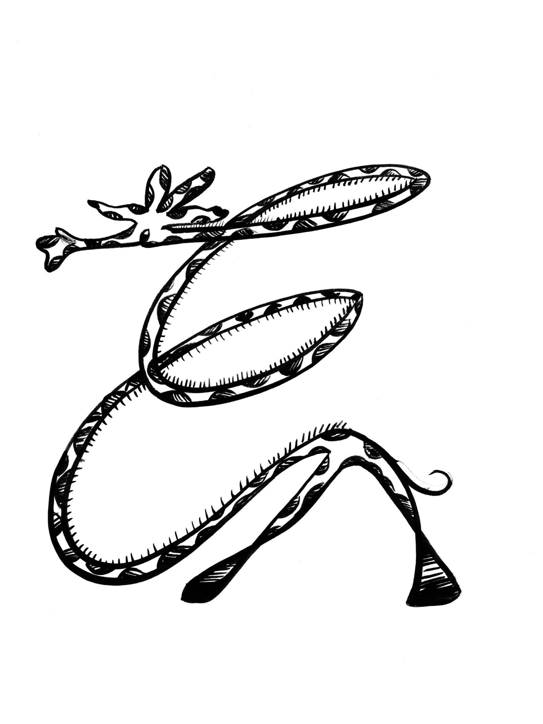 Letter E Giraffe.jpg