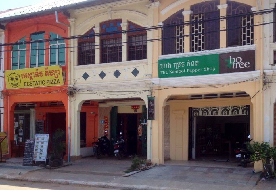 Kampot_Pepper_Shop_Cambodia_5.jpg