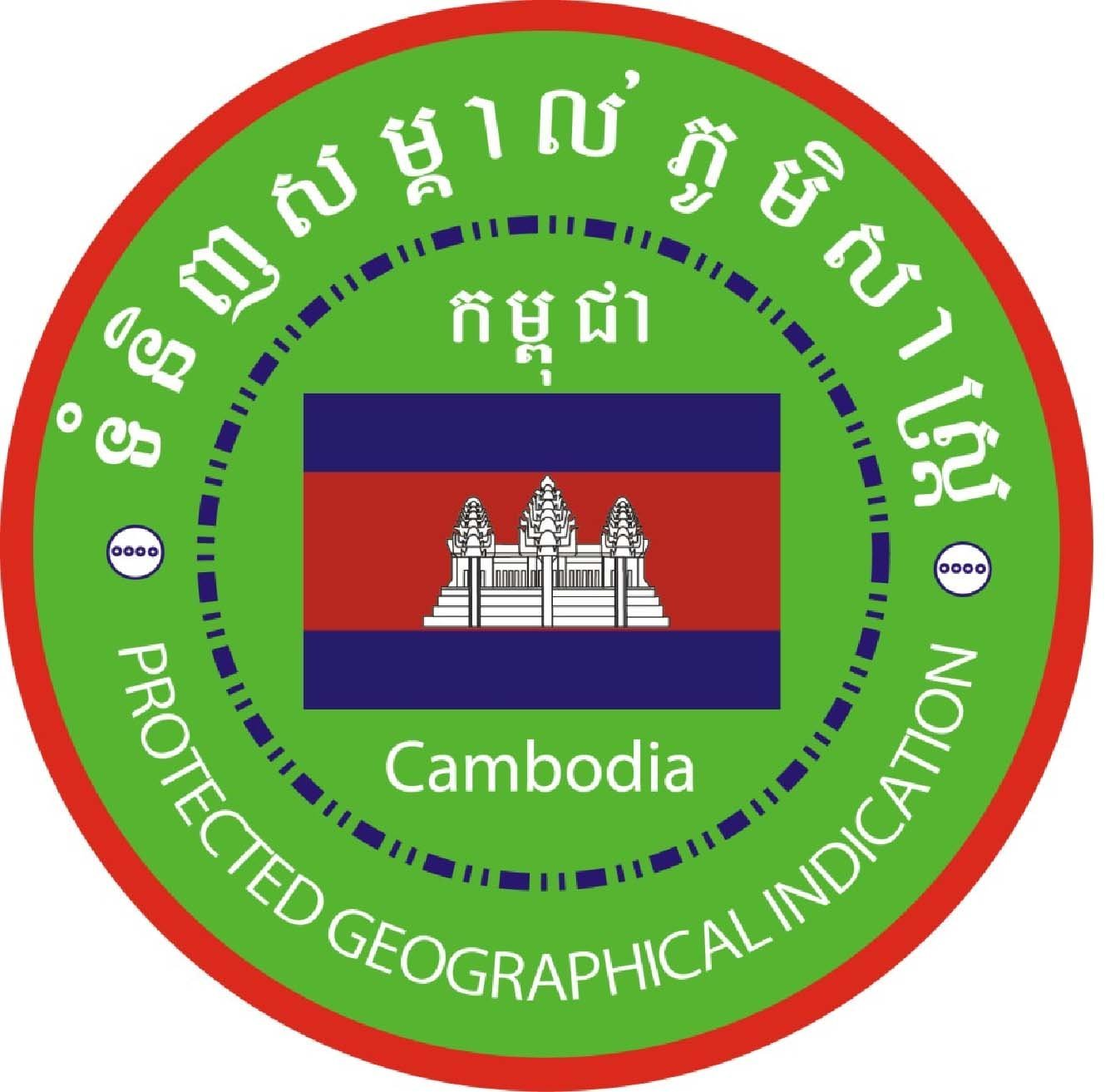 Kampot GI.jpg