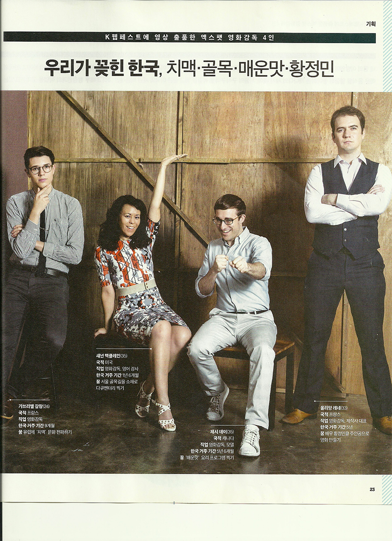 M Magazine Article