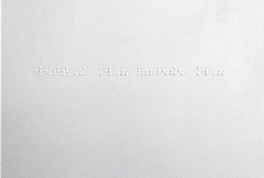"""Dark energy dark matter""(detail), 2015 acrylic on canvas 80x100cm"