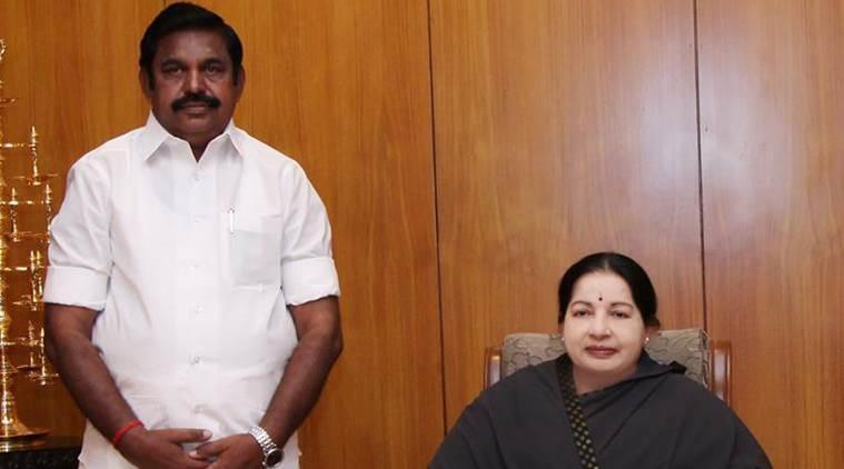 (L-R) - E. Palanisamy, Jayalalitha.