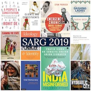 SARG 2019 copy.jpg