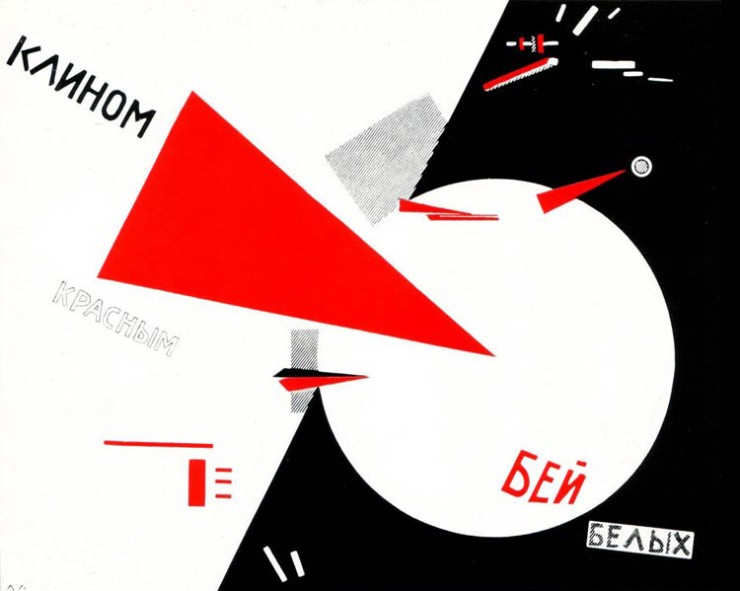 Beat the Whites with the Red Wedge. El Lizzitsky.  Lithograph — Municipal Van Abbemuseum, Eindhoven, The Netherlands
