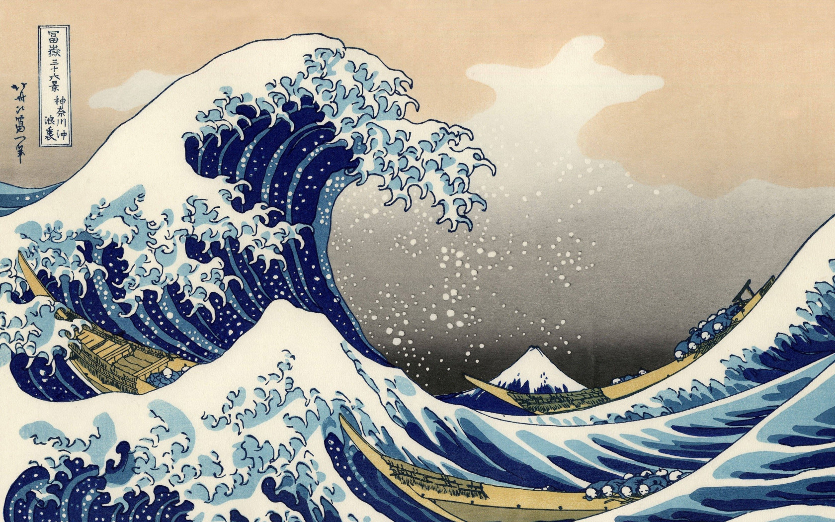 the-great-wave-off-kanagawa.jpg