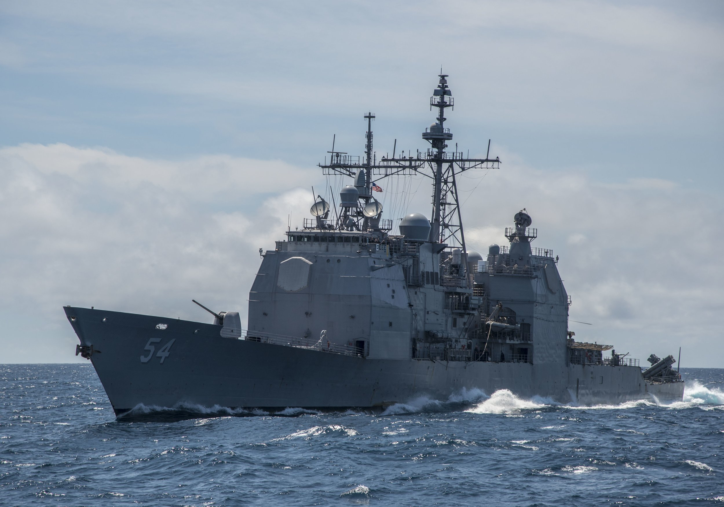 navy mistakes uss antietam cg54.jpg
