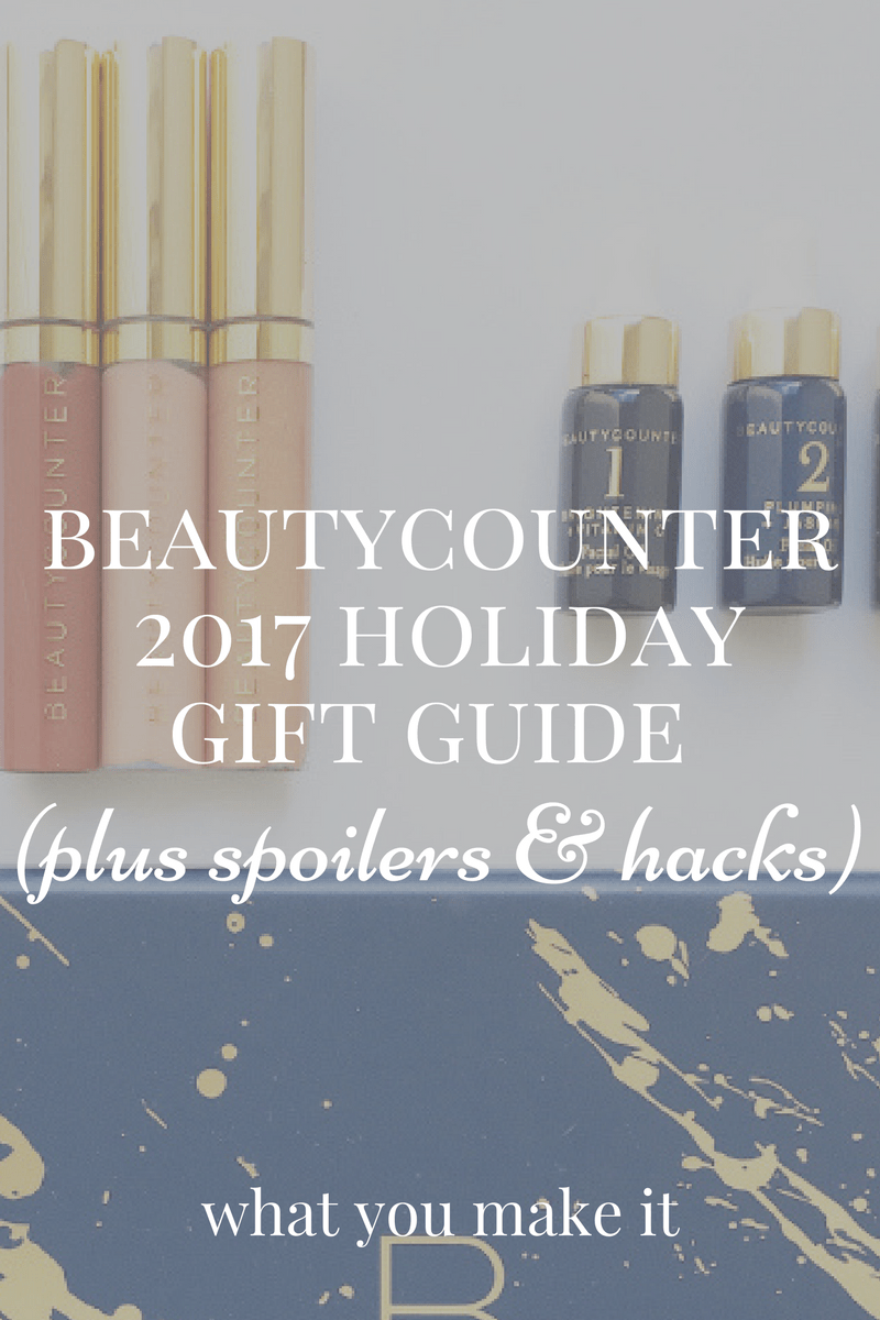 beautycounter-2017-holiday-gift-guide.png