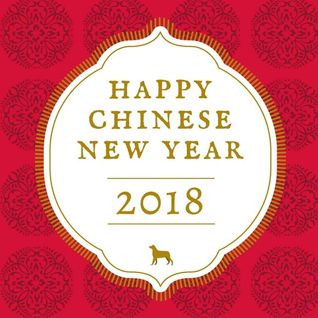 Happy Chinese New Year! . . . . . #chinesenewyear #2018 #yearofthedog #chinesenewyear2018 #celebrate #eventlife #trending #chicago #chicagocre #boma #newyear #february #celebrate