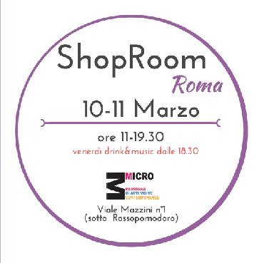 shop_room_almicro
