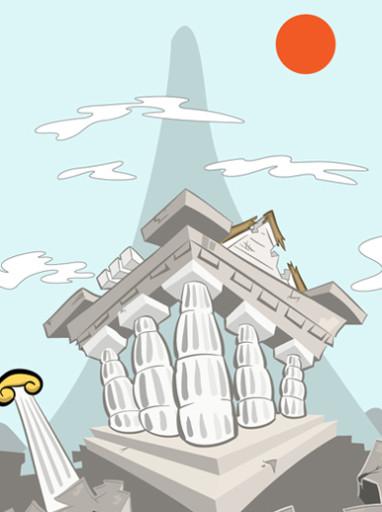 Parthenon-e1443452176645.jpg