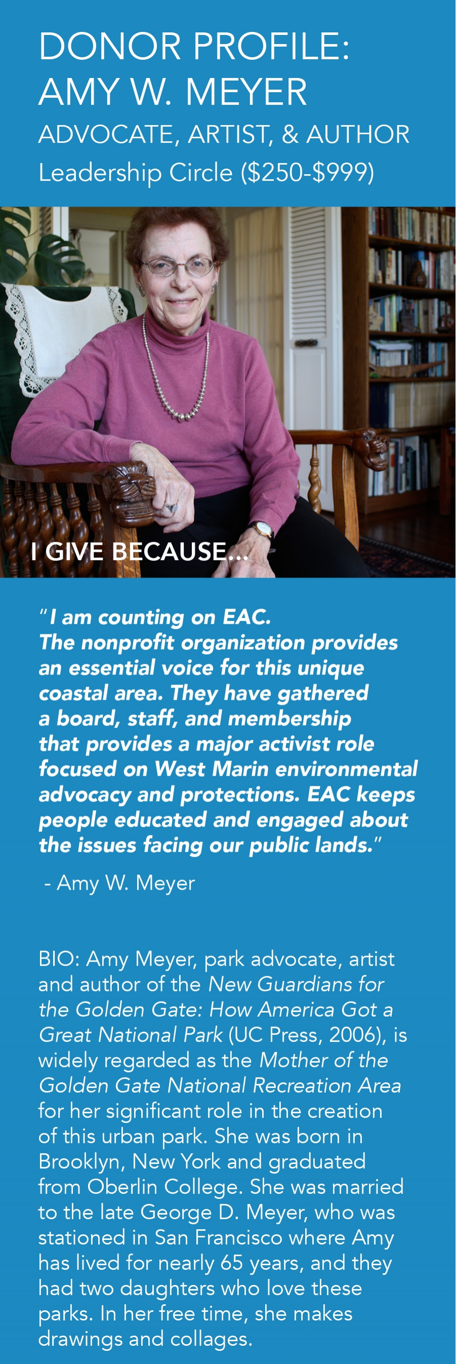 Amy Meyer I Give_2.jpg