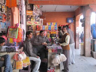bazaar 6.jpg
