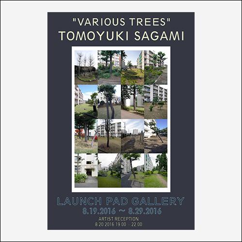 TOMOYUKI SAGAMI 08.19.2016