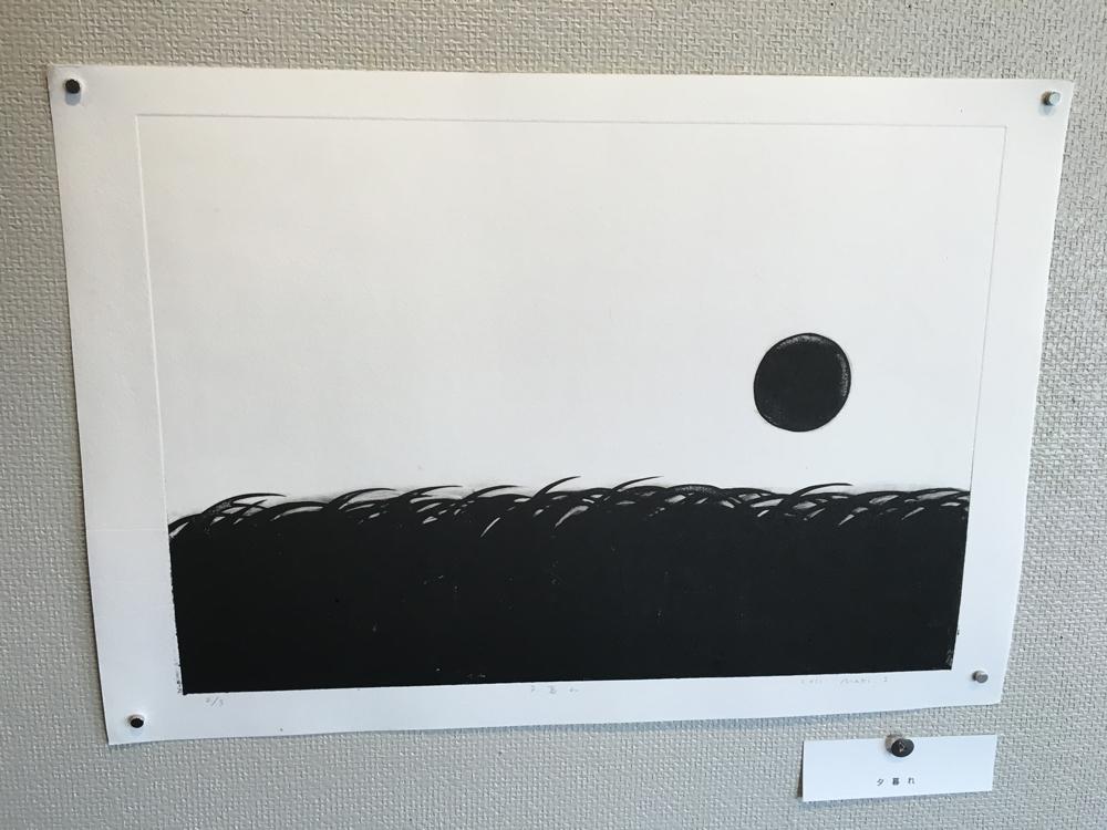 Ishida7.jpg