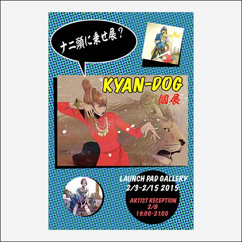 KYAN DOG 02.03.2015