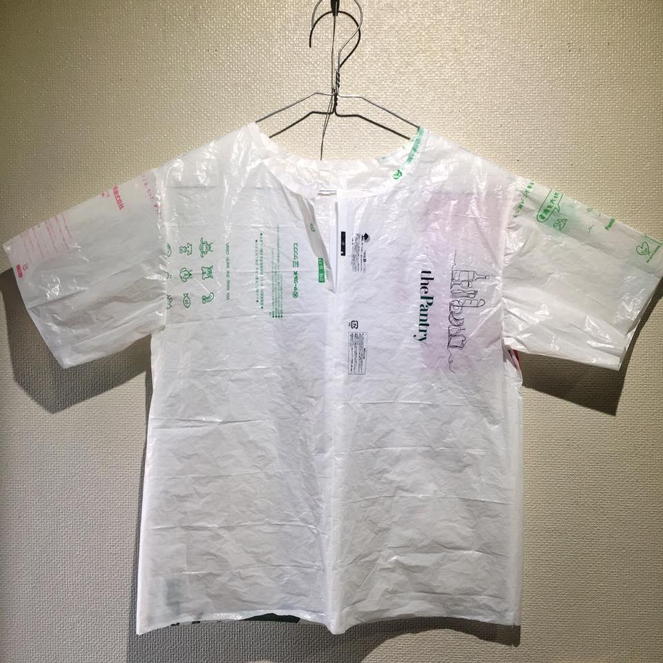 Shirt #1 - シャツ #1