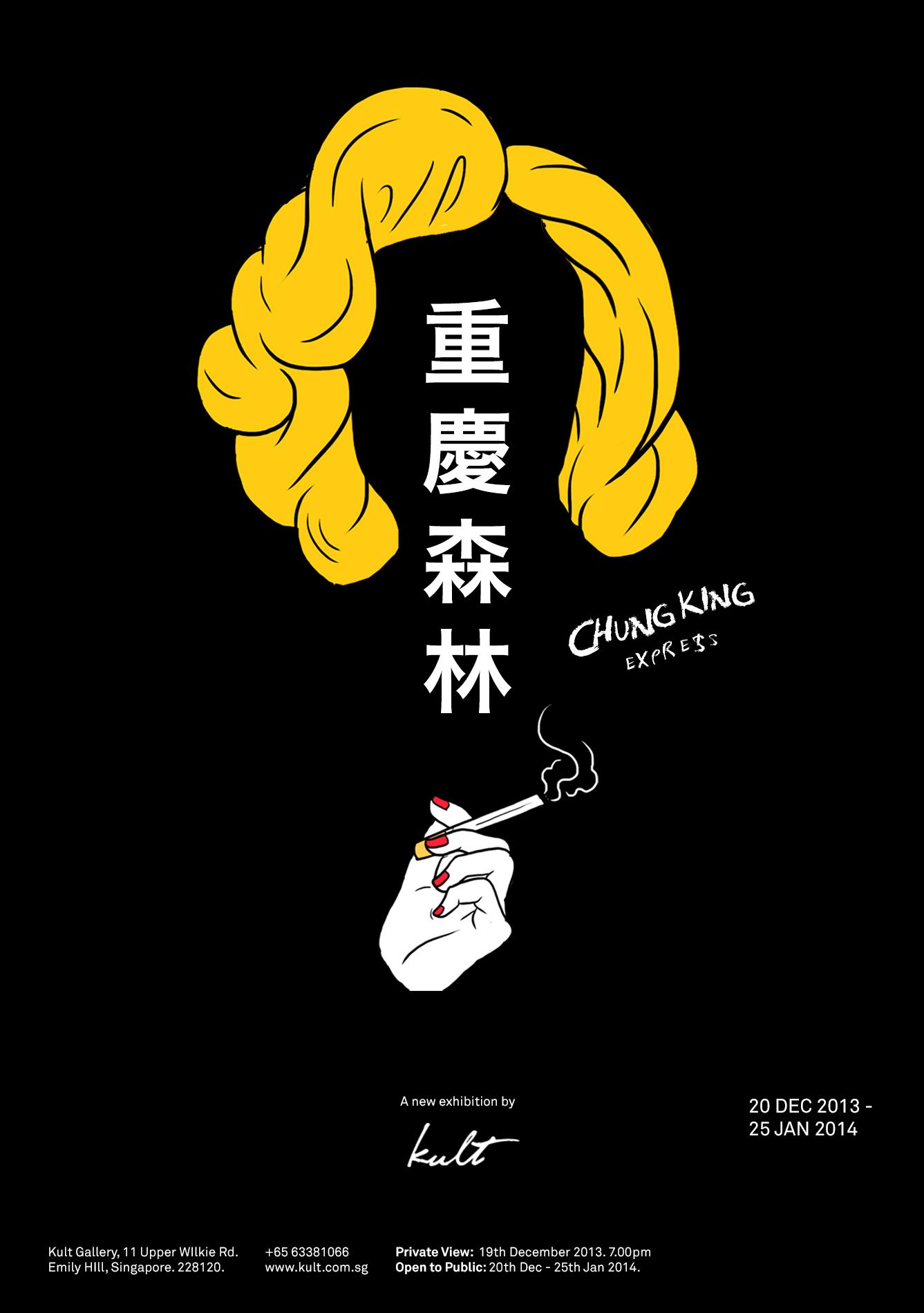 Kult - Chungking Express.jpg