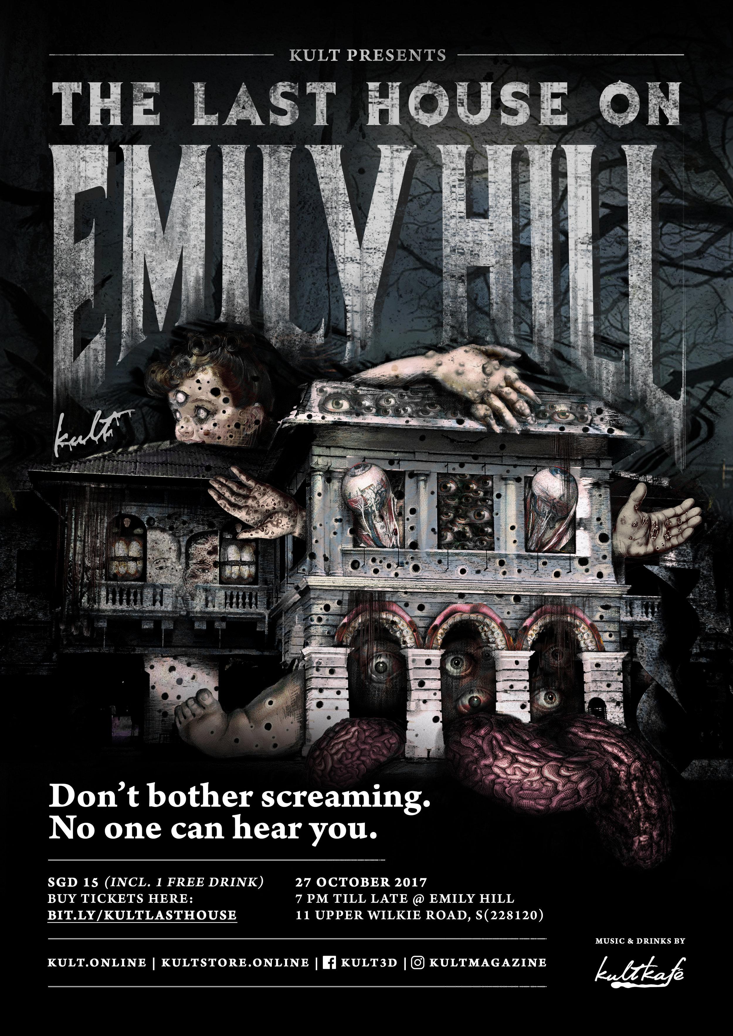 Halloween_KV_poster.jpg