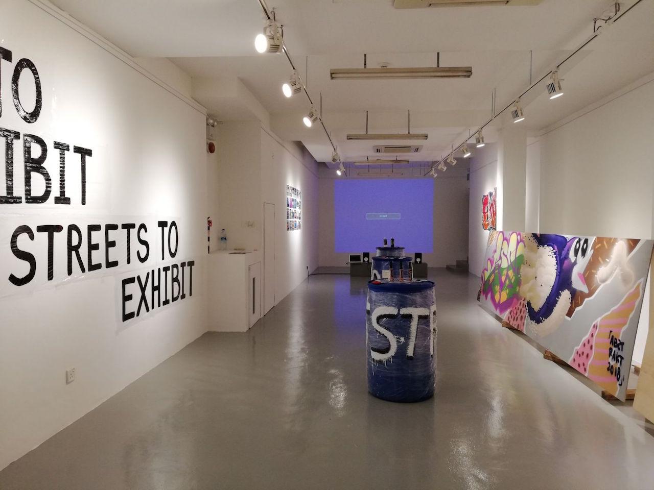 StreetsToExhibit_Exhibition1.JPG