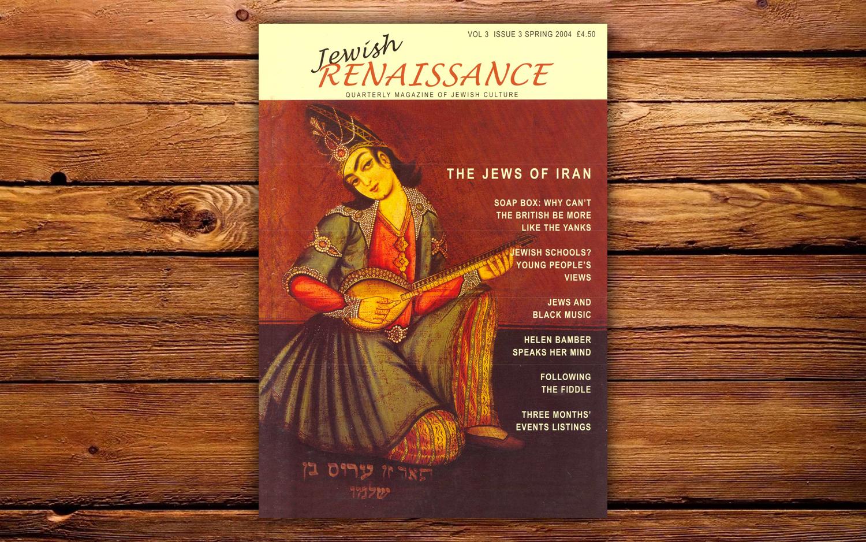 APRIL 2004 // THE JEWS OF IRAN
