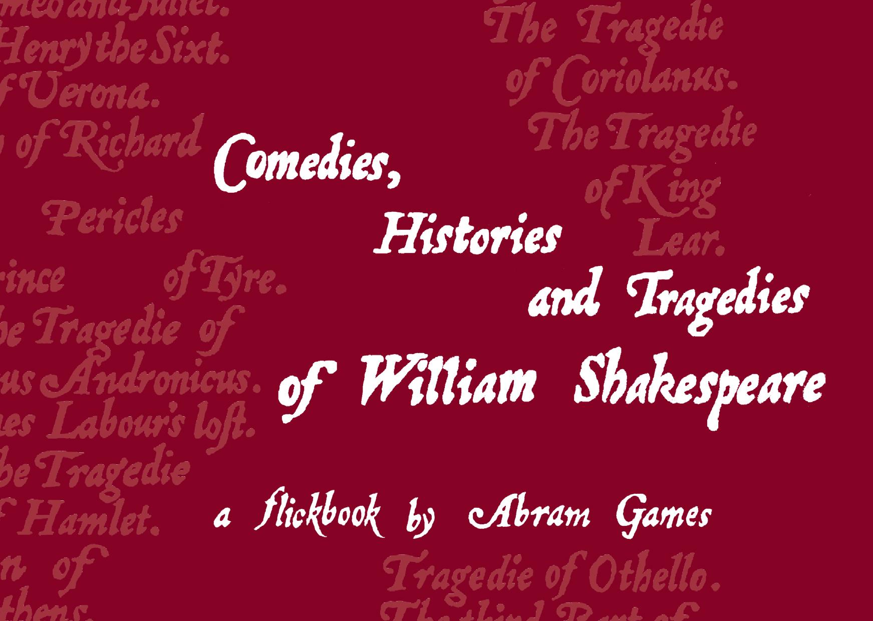 Shakespeare Flickbook - cover.jpg