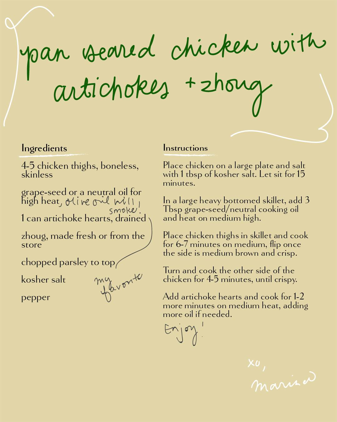 pan-seared chicken with artichokes and zhoug | marina gunn martin