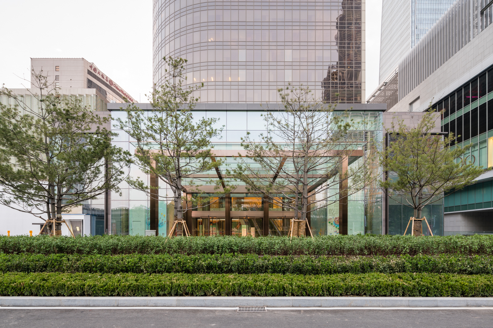 China World Mall Entrance