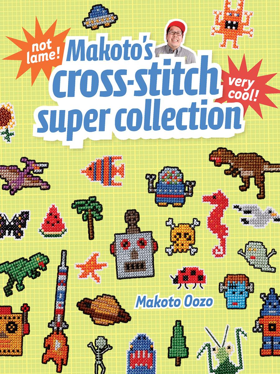 Makoto's Cross Stitch Cover 3.4.jpg