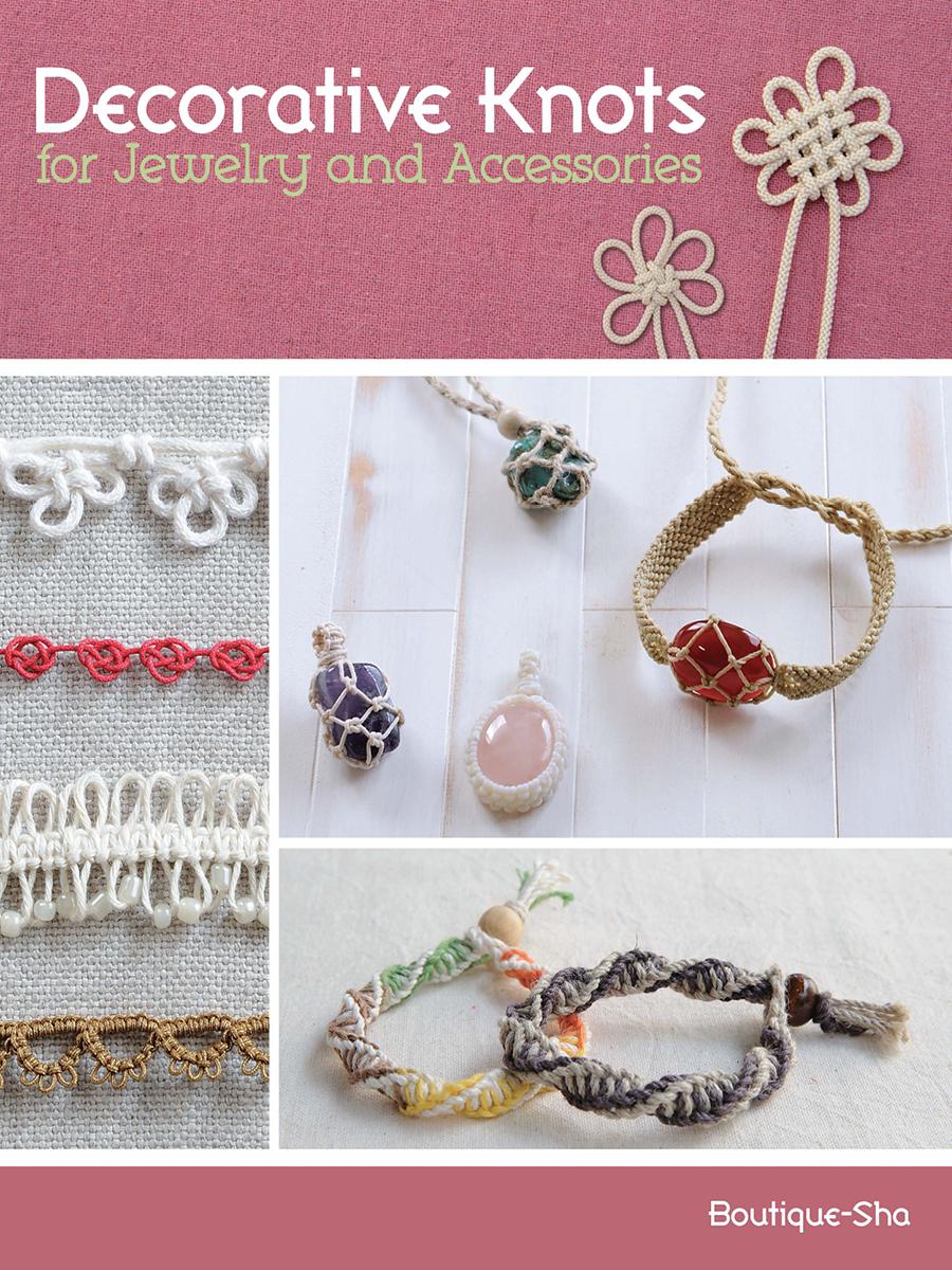 Decorative Knots Cover 3.4.jpg