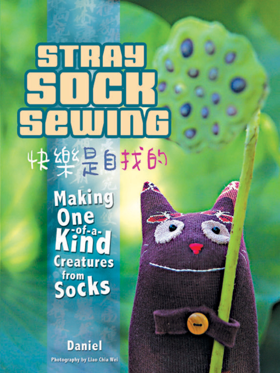 Stray Sock Sewing Cover 3.4.jpg