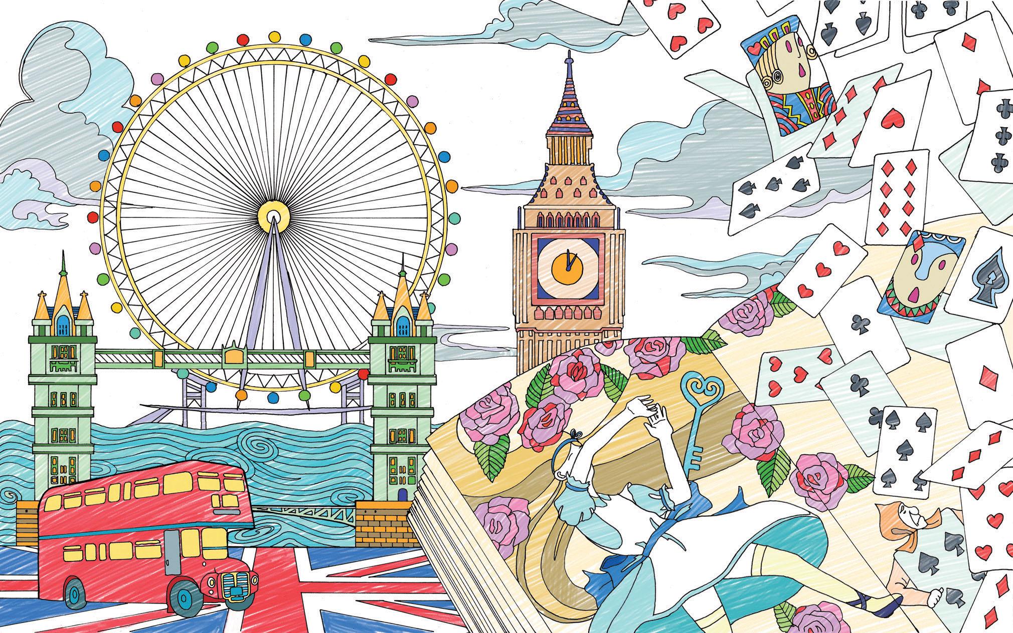 Around the World London.jpg