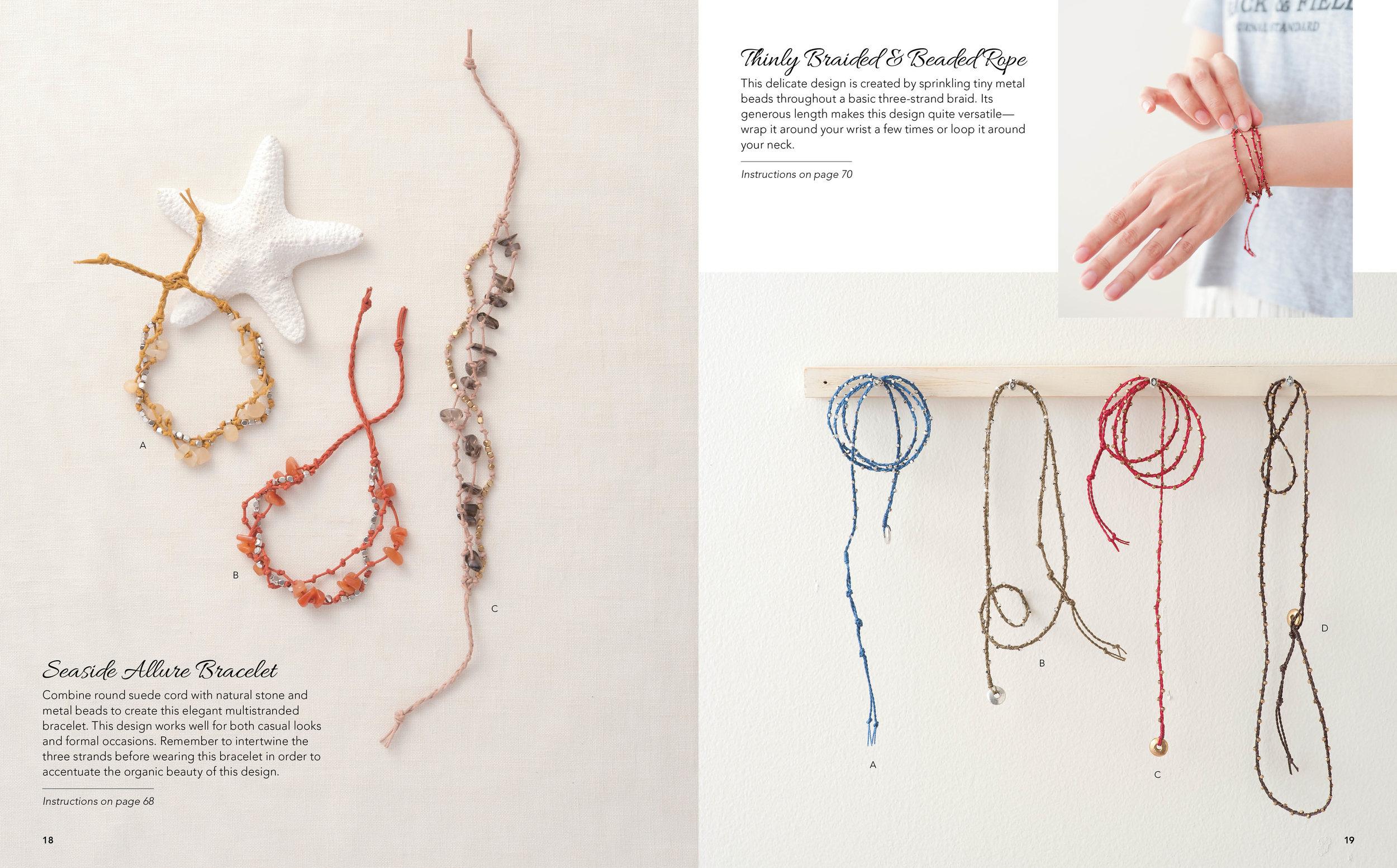 Leather Bracelets 18.19.jpg