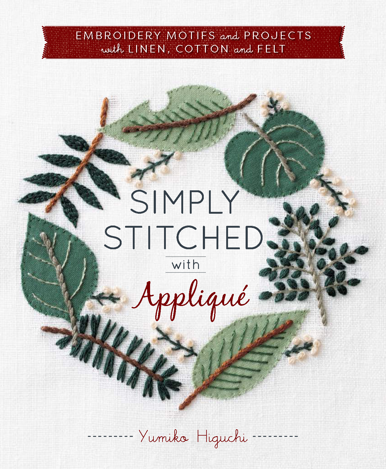 Simply Stitched with Applique Cover.jpg