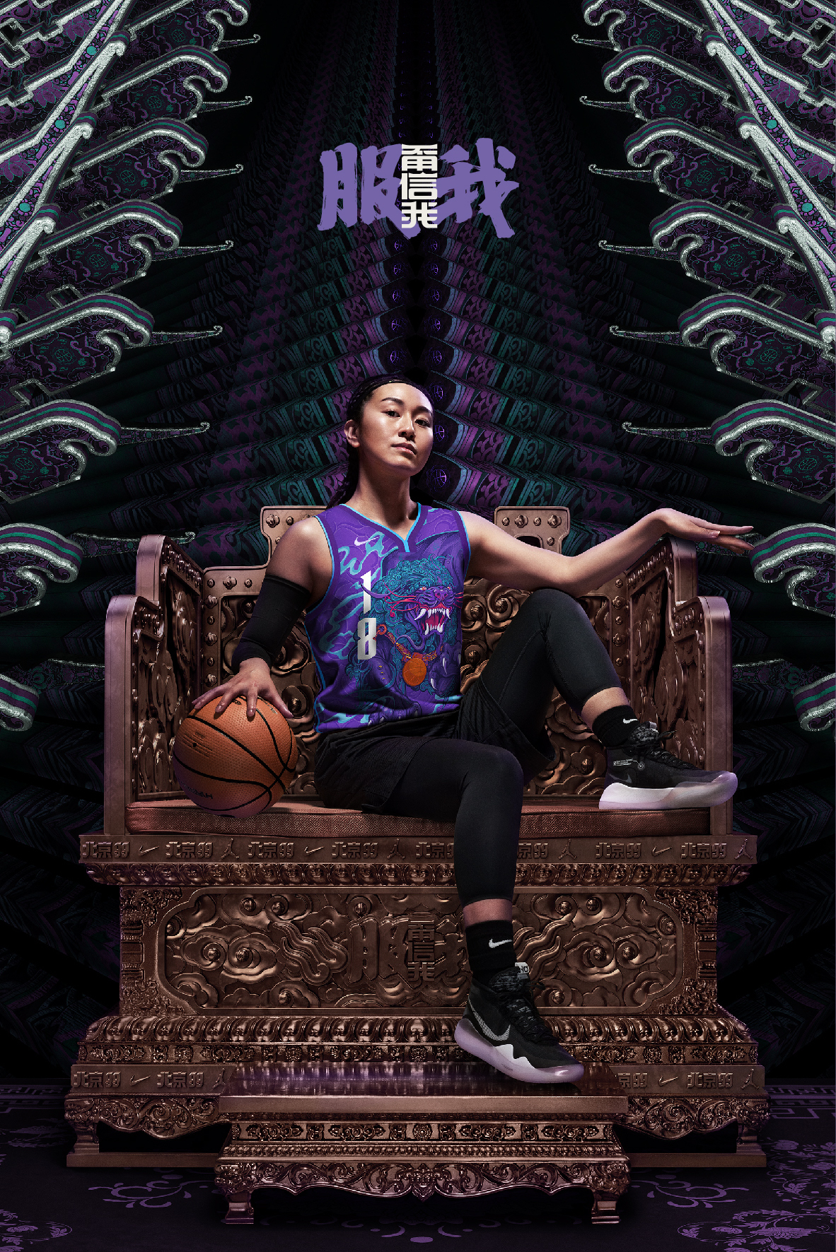 99 Jerseys-Basketball-Master RGB-02.jpg